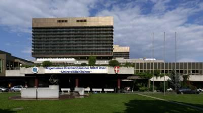 Университетская клиника в Австрии, Вена